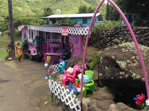 Maui Coffee Shop